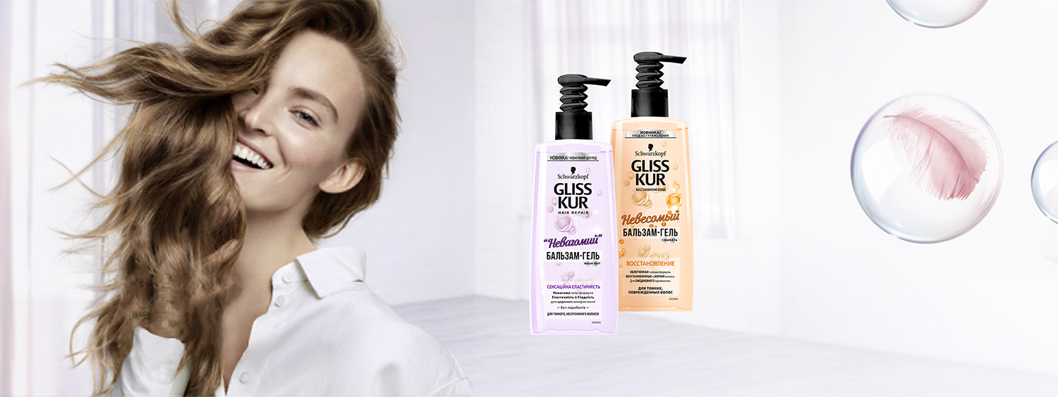 5107_GK_Gel_Conditioner_A+_Content_01.indd