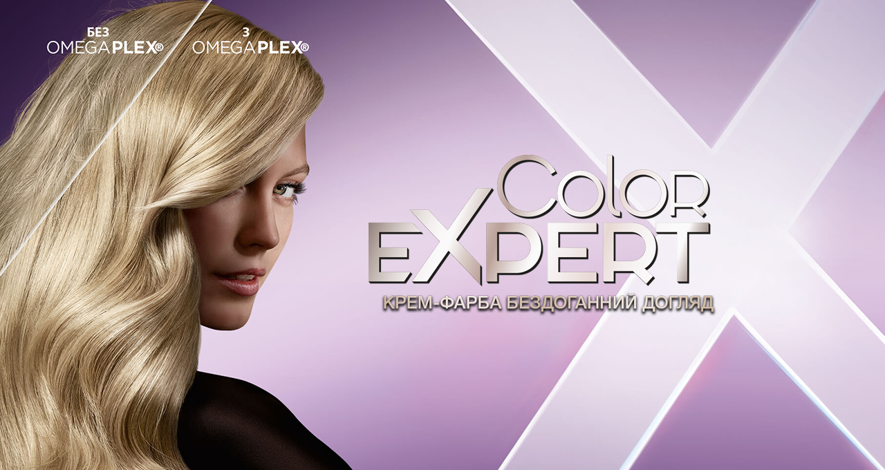 color_expert_land