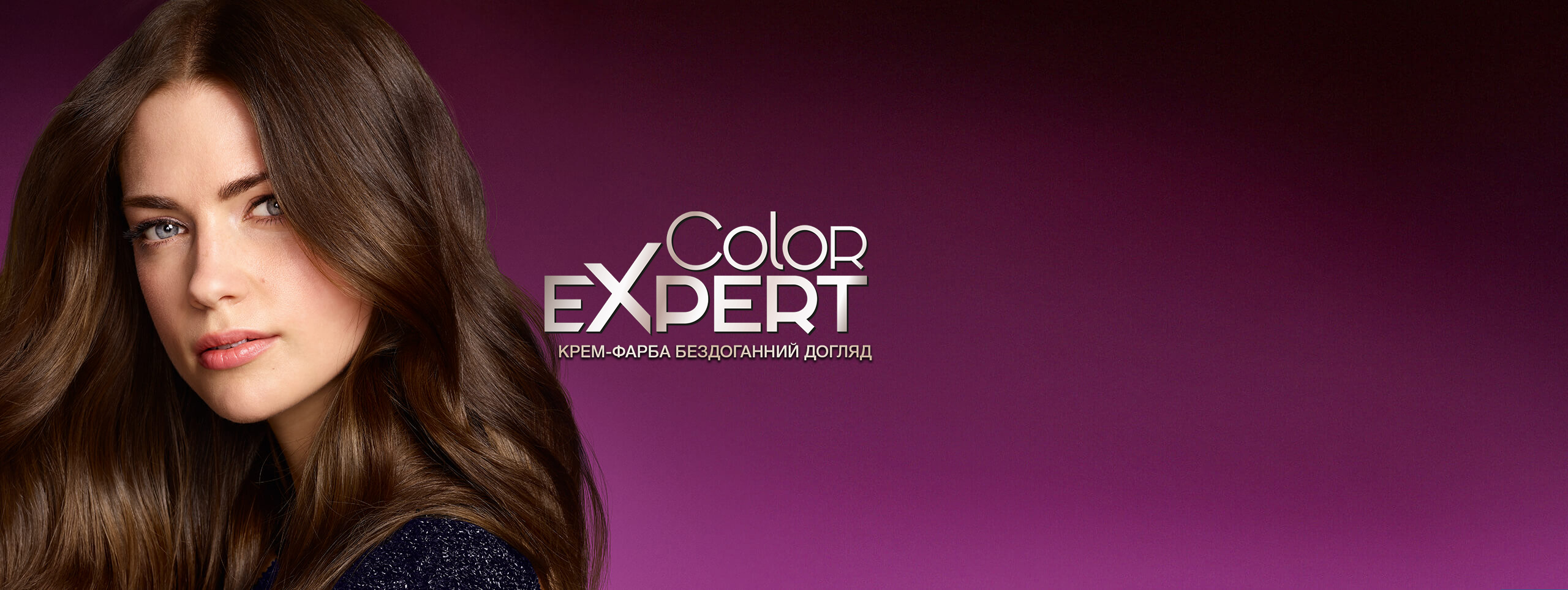 new landscape color expert
