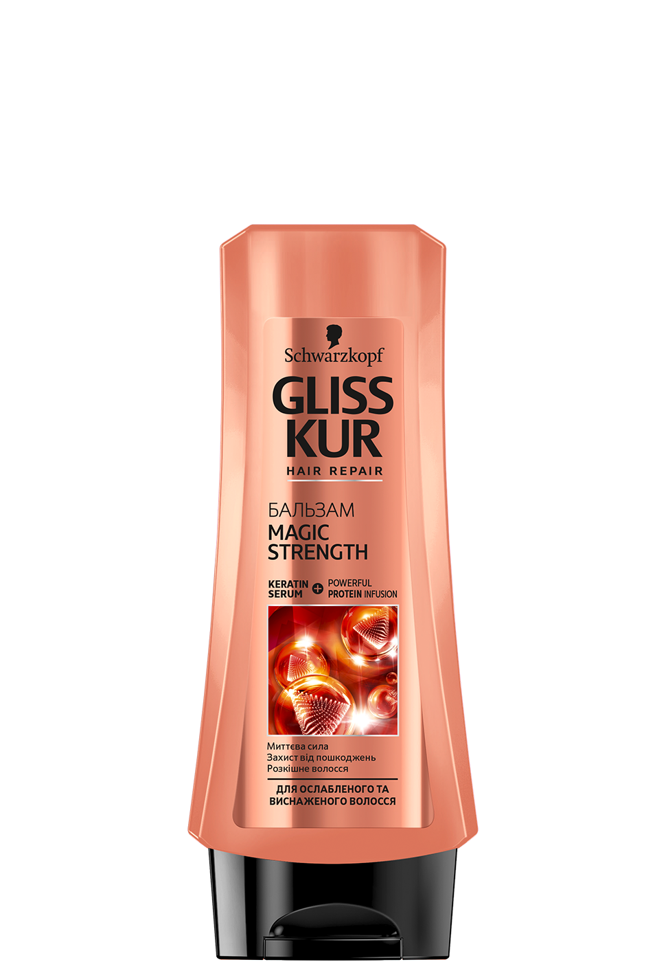 glisskur_de_Magic_Strength_spuelung_970x1400