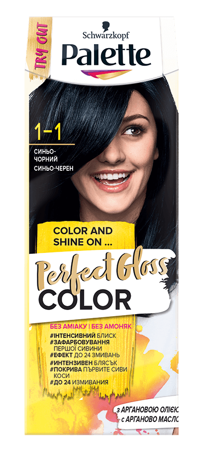 1-1_perfect_gloss_color_970x1400