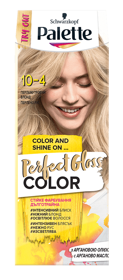 10-4_perfect_gloss_color_970x1400