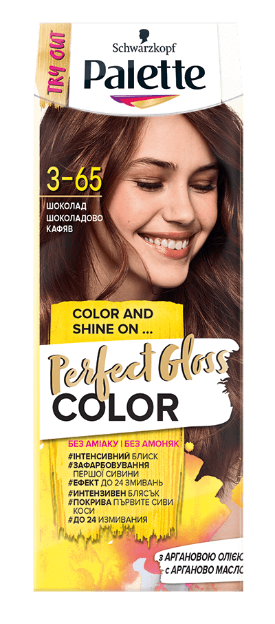 3-65_perfect_gloss_color_970x1400