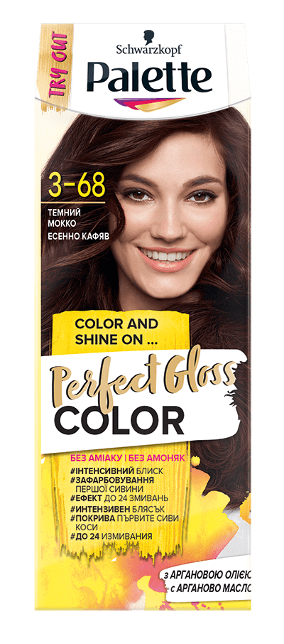 3-68_perfect_gloss_color_970x1400