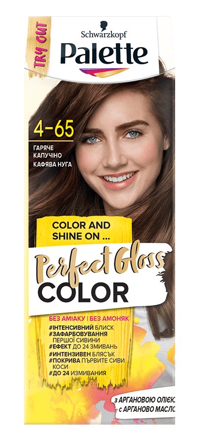 4-65_perfect_gloss_color_970x1400