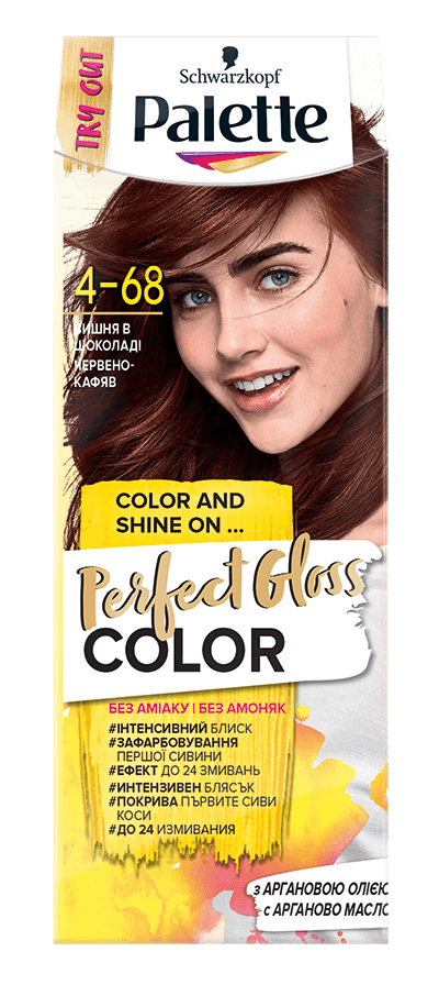 4-68_perfect_gloss_color_970x1400
