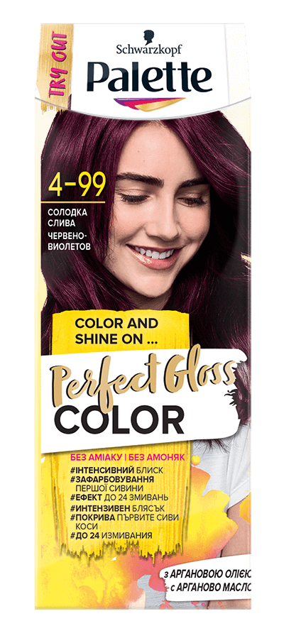 4-99_perfect_gloss_color_970x1400