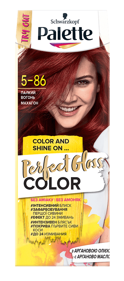 5-86_perfect_gloss_color_970x1400