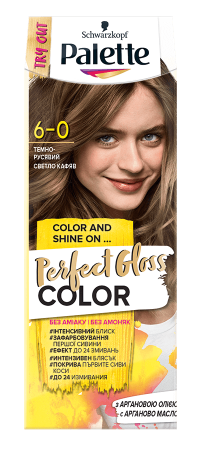 6-0_perfect_gloss_color_970x1400