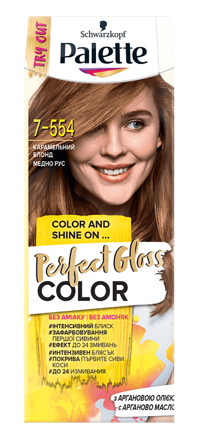 7-554_perfect_gloss_color_970x1400