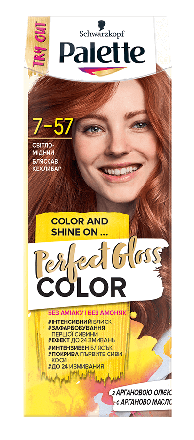 7-57_perfect_gloss_color_970x1400