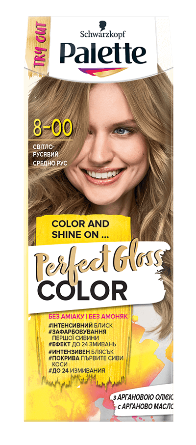 8-00_perfect_gloss_color_970x1400