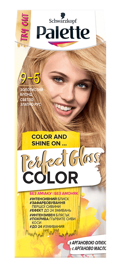 9-5_perfect_gloss_color_970x1400