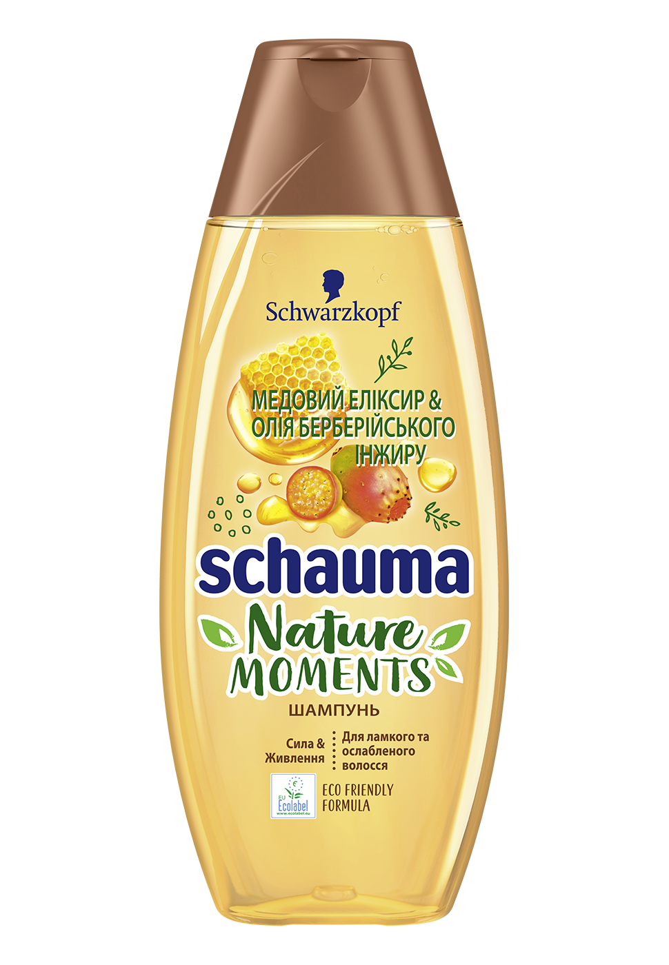 schauma_ua_nature_moments_honey