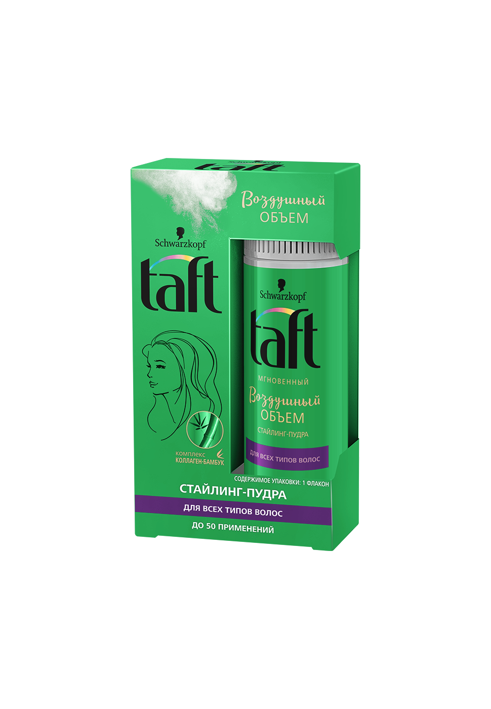 taft_ru_volume_instant_powder_970x1400