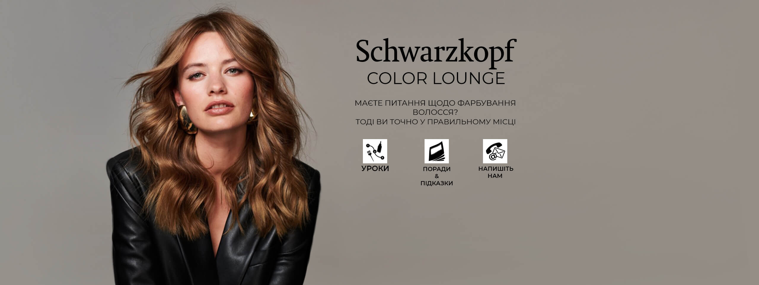 sk_color_lounge_2560x963